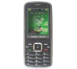 디지털 방식으로 이슬람교 이동 전화 (Mu822)