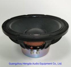 صفيف خط مضخم صوت صوت PA صوتي من النيوديميوم احترافي بقياس 12 بوصة مكبر الصوت