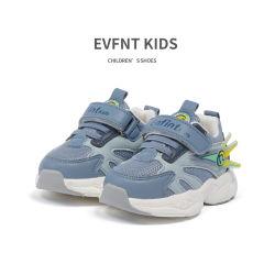 Chinesische Fabrik Sport EVA Schuhe Weiche Kinder Schuhe Mode heiß Verkauf Sport Freizeitschuhe für Kinder