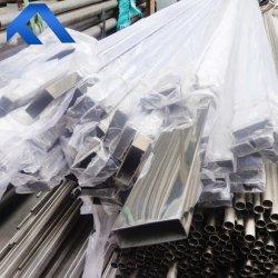 Завод изготовитель 201, 304, 316 квадратной трубки из нержавеющей стали сварные СС, 60*20*1,5*6000 мм трубы прямоугольного сечения