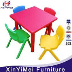 卸し売り党庭はプラスチック椅子の子供の椅子の子供の家具をからかう