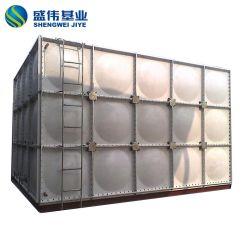FRP GRP SMC Wasser-Becken-Sammelbehälter für Trinkwasser-Behandlung
