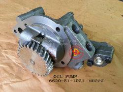 予備品の油ポンプ(6620-51-1021)
