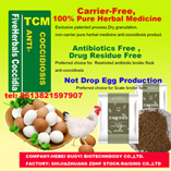 Herbal Residue-Free를 가진 가금, 중독을%s 성분 치료 콕시디아증은, 자유로운 약 저항 해방한다