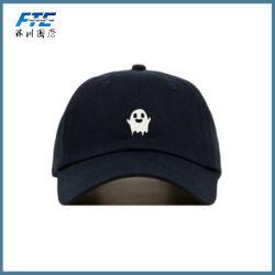 Personalizar el algodón bordado Gorra Sombrero Snapback