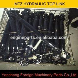 Mtz Haydraulic Top Link