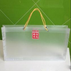 حقيبة بلاستيكية PP مع حبل للعلامة التجارية المخصصة (كيس PVC كبير)
