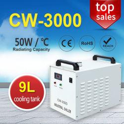Устройство охлаждения системы охлаждения двигателя 80W CO2 лазерная гравировка режущей машины (ПО ЧАСОВОЙ СТРЕЛКЕ-3000AG)
