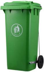 De HDPE com rodas de plástico de lixo (240L)