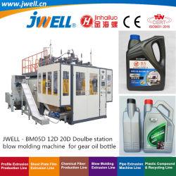 JWell-Bm05D | 12D | 20d HDPE 플라스틱 이중 스테이션 블로우 몰딩 압출 성형기 1-5L 기어 오일 병 오토모티브 시리즈에 사용됩니다 품질
