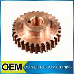 OEM機械製品の真鍮の青銅色の銅の物質的なギヤ
