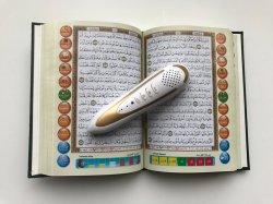 Livre d'apprentissage numérique Coran islamique Lecteur MP4 Reading Pen coran avec la sainte son et carte mémoire de 8 g- pour cadeau islamique