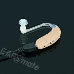تصميم لاسلكي مفتوح ملائم جديد قابل لإعادة الشحن وسائل مساعدة في السمع ارتدائها خلف الأذن