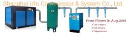 energie 5kw~350kw 100/120/150psi - de Compressor van de Lucht van de Schroef van de Omschakelaar van de besparingsFrequentie met de Tank van de Lucht