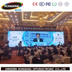 Großhandels-HD farbenreicher P4.81mm video im Freien LED Bildschirm