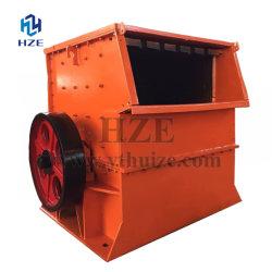 дизельный двигатель добычи золота из камня / обработка камней мини молоток для измельчения