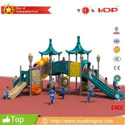 고품질 공장 공급 놀이공원 주거용 플라스틱 야외 놀이터 장비