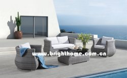 أريكة على طراز روكوكو خارجية معدة بأثاث خيزران