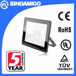 Регулируемый 50W IP65 светодиодный светильник