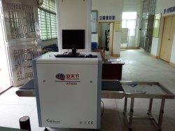 Багаж сканер с рентгеновского генератора от нас, высокое качество изображения рентгеновского сканера багажного отделения