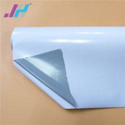 PVC 자체 접착식 비닐(Exhibition Graphics용)