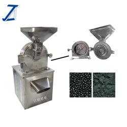 小麦粉の自在継手のPulverizer