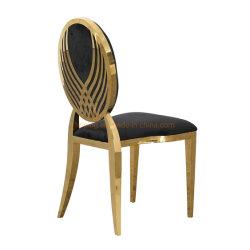 연약한 까만 직물은 금 스테인리스 의자를 식사하는 현대 옥외 금속 호텔 대중음식점 결혼식 연회를 겹쳐 쌓이는 단 하나 라운지용 의자를 주조했다