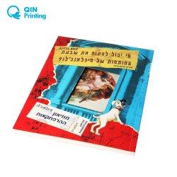 Además el diseño de libros impresos personalizados a todo color