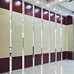 Торговой мебели от пола до потолка отель складная звуконепроницаемые перегородки на стену