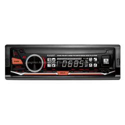 카 MP3 MP5 DVD 멀티미디어 미디어 뮤직 플레이어