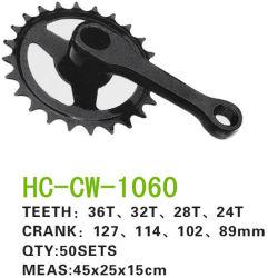 Fahrrad-Zubehör Chainwheel Kurbel (CW-1060)