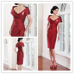 優雅で赤いタフタの不足分のパーティー向きのドレスの母服MD011