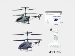 [2012نو]! ! [ر/ك] [3ش] حركة حركة هليكوبتر مع بوصلة جيروسكوبيّة ([م34229])