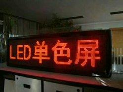 Китай производство на заводе нормальной яркости красного цвета для поверхностного монтажа Semi-Door P10 дисплей со светодиодной подсветкой
