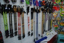 롤러 스키 정비 다목적 툴 키트