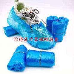 Isposable実験室のための防水PE/CPEのプラスチック靴カバー