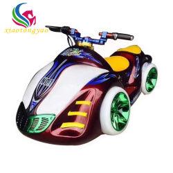 Prix Factctory bouclier pour les enfants de la batterie électrique des feux de kiddie rides jouets moto