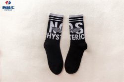 Unión de letras en inglés Sport hombre calcetines de algodón