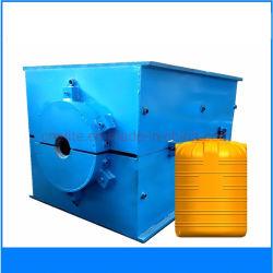200L передовой технологии экструзии HDPE резервуар для воды продуйте пресс-формы