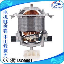 China Robot Fábrica Série Universal Motor Liquidificadora Ml-9540