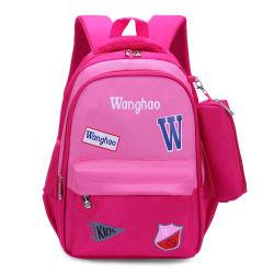Начальной школе мешок контрастный цвет Bag мультфильм детей рюкзак