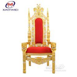 Cheap Classtic Royal Wedding Roi et Reine Canapé Xym-H121