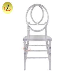 고품질 아크릴 Chiavari 의자 또는 Wedding 피닉스 의자 또는 옥외 의자 또는 투명한 의자 (JC-SZ57)
