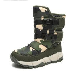 Bottes de neige OUTDOOR Chaussures randonneurs chaussures occasionnel pour les enfants