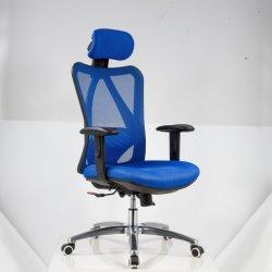 M18-mediados de ocio de moderno diseño giratorio silla malla posterior Soft