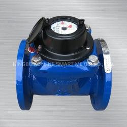 이동할 수 있는 측정 삽입 (Mod를 가진 Woltman 물 미터. WDE 종류 B)