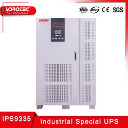 産業用特殊 UPS IPS9335c 3PH 入力 /3PH 出力