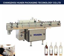 заводская цена автоматическая круглые бутылки холодного клея маркировка бумаги машины