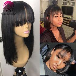 التركيبي بالجملة متوفر بدون Lace Front China 100% Natural Remy شعر برازيلي عذراء شعر قصير شعر بوب مستعار