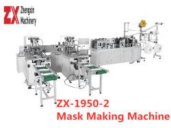 機械を作る2020年の中国の最もよい価格マスク